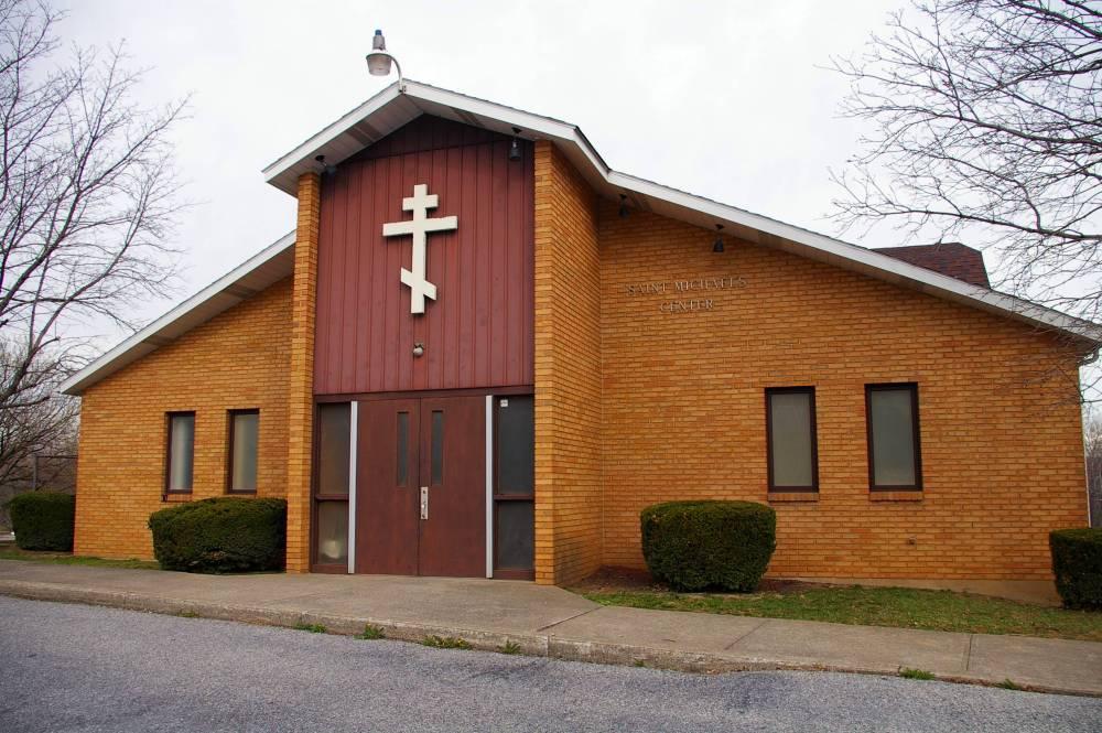St Michael Center